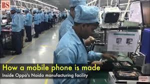 I Phone Manufacture 2